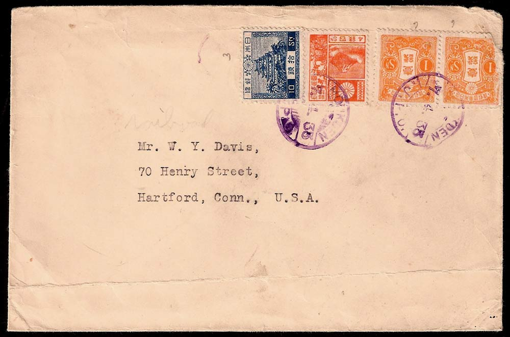 What Is The Postage Rate For A Letter.Manchukuo Covers And Postal History For The Year 1933