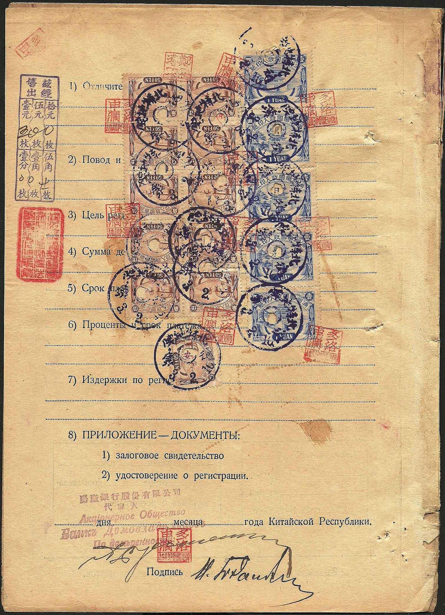 Neil Kaplan Tobi Ndrevsonrussianpaper
